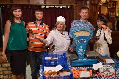 День торговли, 25 июля 2015 - Ресторан «Максимилианс» Уфа - 07