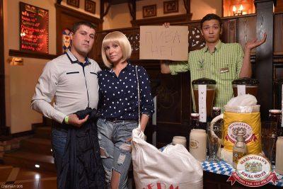 День торговли, 25 июля 2015 - Ресторан «Максимилианс» Уфа - 09