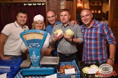 День торговли, 25 июля 2015 - Ресторан «Максимилианс» Уфа - 10