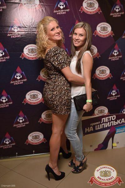 День торговли, 25 июля 2015 - Ресторан «Максимилианс» Уфа - 11