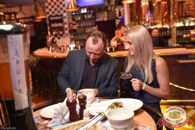 День торговли, 25 июля 2015 - Ресторан «Максимилианс» Уфа - 14