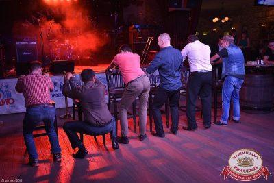 День торговли, 25 июля 2015 - Ресторан «Максимилианс» Уфа - 21