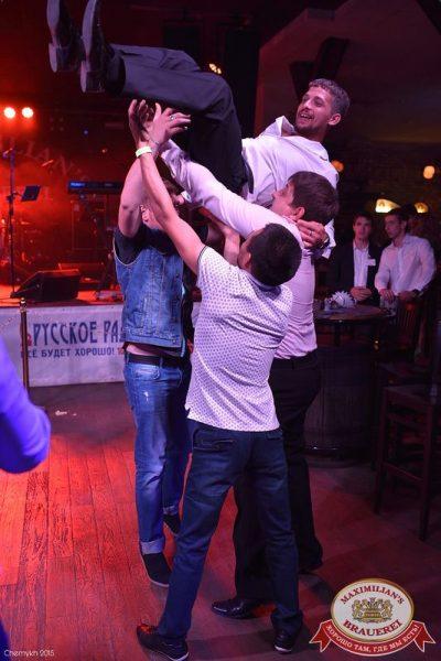 День торговли, 25 июля 2015 - Ресторан «Максимилианс» Уфа - 23