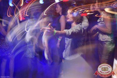 День торговли, 25 июля 2015 - Ресторан «Максимилианс» Уфа - 27