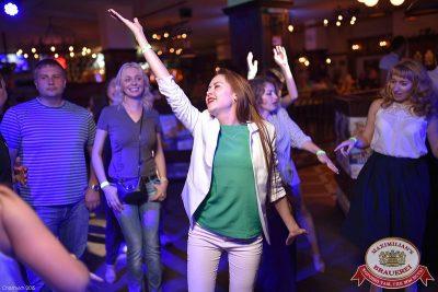 День торговли, 25 июля 2015 - Ресторан «Максимилианс» Уфа - 28