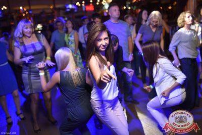 День торговли, 25 июля 2015 - Ресторан «Максимилианс» Уфа - 29