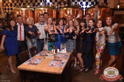 День торговли, 25 июля 2015 - Ресторан «Максимилианс» Уфа - 31