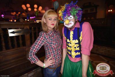 Нешуточный день, 1 апреля 2016 - Ресторан «Максимилианс» Уфа - 05