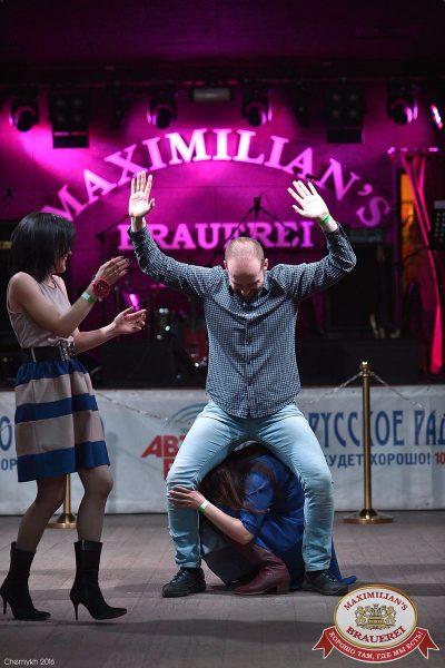 Нешуточный день, 1 апреля 2016 - Ресторан «Максимилианс» Уфа - 08