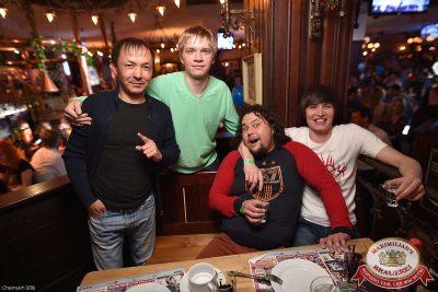 Нешуточный день, 1 апреля 2016 - Ресторан «Максимилианс» Уфа - 29