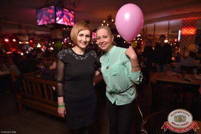 Нешуточный день, 1 апреля 2016 - Ресторан «Максимилианс» Уфа - 30