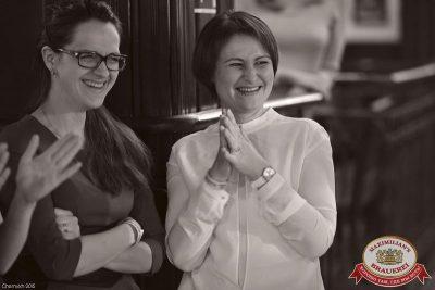 Нешуточная среда, 1 апреля 2015 - Ресторан «Максимилианс» Уфа - 13