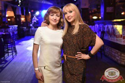Нешуточная среда, 1 апреля 2015 - Ресторан «Максимилианс» Уфа - 26
