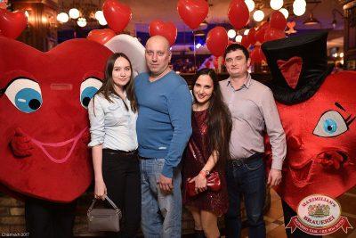 День святого Валентина: история любви, 14 февраля 2017 - Ресторан «Максимилианс» Уфа - 1