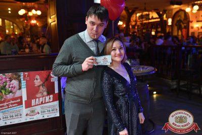 День святого Валентина: история любви, 14 февраля 2017 - Ресторан «Максимилианс» Уфа - 19