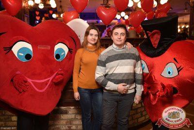 День святого Валентина: история любви, 14 февраля 2017 - Ресторан «Максимилианс» Уфа - 2