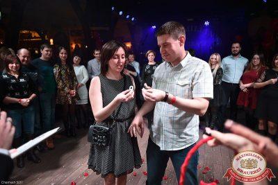 День святого Валентина: история любви, 14 февраля 2017 - Ресторан «Максимилианс» Уфа - 23