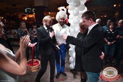День святого Валентина: история любви, 14 февраля 2017 - Ресторан «Максимилианс» Уфа - 24