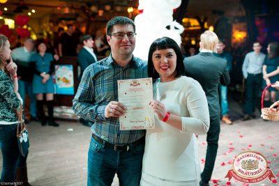 День святого Валентина: история любви, 14 февраля 2017 - Ресторан «Максимилианс» Уфа - 26