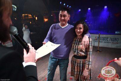 День святого Валентина: история любви, 14 февраля 2017 - Ресторан «Максимилианс» Уфа - 27