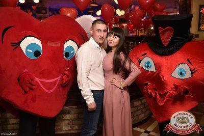 День святого Валентина: история любви, 14 февраля 2017 - Ресторан «Максимилианс» Уфа - 3
