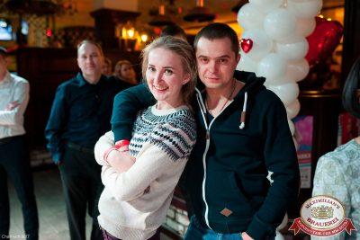 День святого Валентина: история любви, 14 февраля 2017 - Ресторан «Максимилианс» Уфа - 30