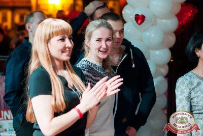 День святого Валентина: история любви, 14 февраля 2017 - Ресторан «Максимилианс» Уфа - 33