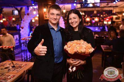 День святого Валентина: история любви, 14 февраля 2017 - Ресторан «Максимилианс» Уфа - 48