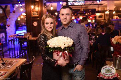 День святого Валентина: история любви, 14 февраля 2017 - Ресторан «Максимилианс» Уфа - 49