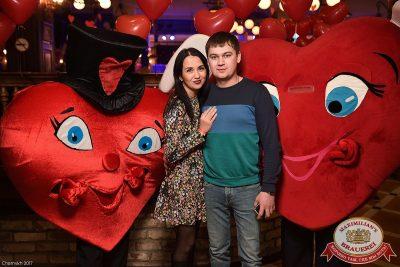 День святого Валентина: история любви, 14 февраля 2017 - Ресторан «Максимилианс» Уфа - 5