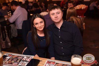 День святого Валентина: история любви, 14 февраля 2017 - Ресторан «Максимилианс» Уфа - 51