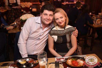 День святого Валентина: история любви, 14 февраля 2017 - Ресторан «Максимилианс» Уфа - 52