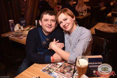 День святого Валентина: история любви, 14 февраля 2017 - Ресторан «Максимилианс» Уфа - 53
