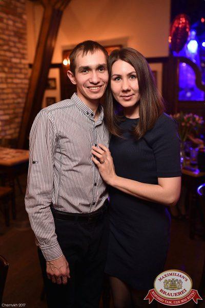 День святого Валентина: история любви, 14 февраля 2017 - Ресторан «Максимилианс» Уфа - 54