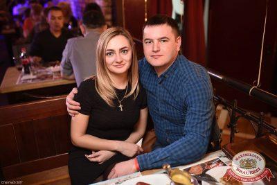 День святого Валентина: история любви, 14 февраля 2017 - Ресторан «Максимилианс» Уфа - 57