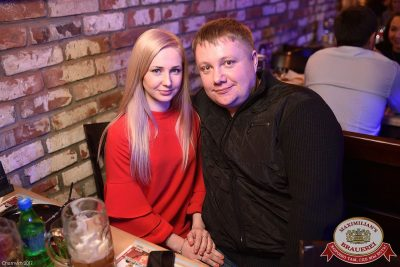 День святого Валентина: история любви, 14 февраля 2017 - Ресторан «Максимилианс» Уфа - 58