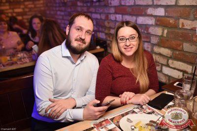 День святого Валентина: история любви, 14 февраля 2017 - Ресторан «Максимилианс» Уфа - 59