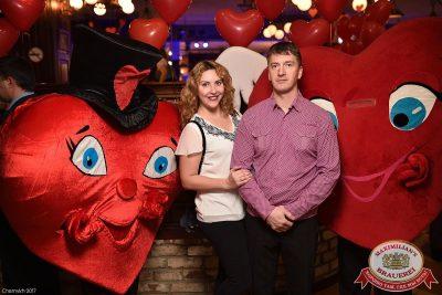 День святого Валентина: история любви, 14 февраля 2017 - Ресторан «Максимилианс» Уфа - 6