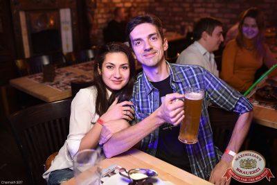 День святого Валентина: история любви, 14 февраля 2017 - Ресторан «Максимилианс» Уфа - 60