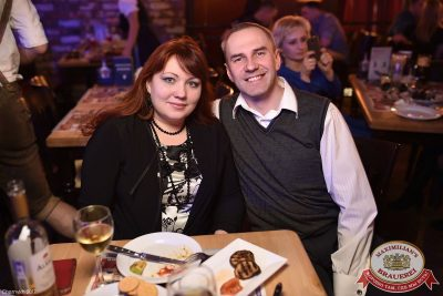 День святого Валентина: история любви, 14 февраля 2017 - Ресторан «Максимилианс» Уфа - 61