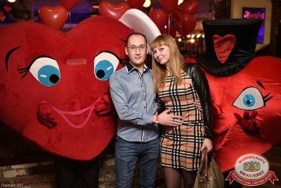 День святого Валентина: история любви, 14 февраля 2017 - Ресторан «Максимилианс» Уфа - 7