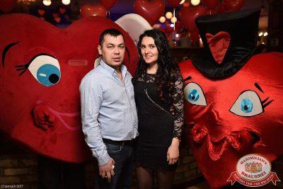 День святого Валентина: история любви, 14 февраля 2017 - Ресторан «Максимилианс» Уфа - 9