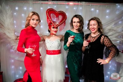 День святого Валентина, 14 февраля 2020 - Ресторан «Максимилианс» Уфа - 16