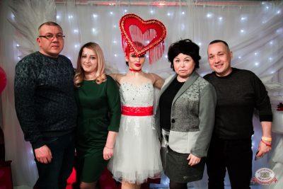 День святого Валентина, 14 февраля 2020 - Ресторан «Максимилианс» Уфа - 23