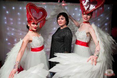 День святого Валентина, 14 февраля 2020 - Ресторан «Максимилианс» Уфа - 26