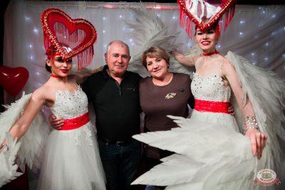 День святого Валентина, 14 февраля 2020 - Ресторан «Максимилианс» Уфа - 27