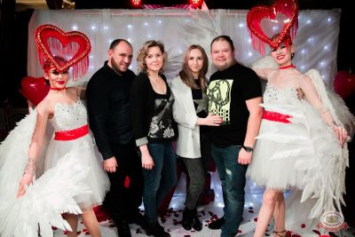 День святого Валентина, 14 февраля 2020 - Ресторан «Максимилианс» Уфа - 32
