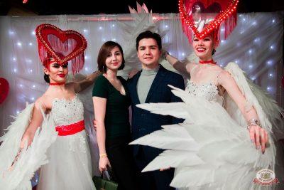 День святого Валентина, 14 февраля 2020 - Ресторан «Максимилианс» Уфа - 33