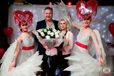 День святого Валентина, 14 февраля 2020 - Ресторан «Максимилианс» Уфа - 34