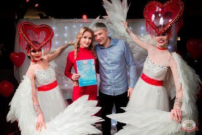 День святого Валентина, 14 февраля 2020 - Ресторан «Максимилианс» Уфа - 36